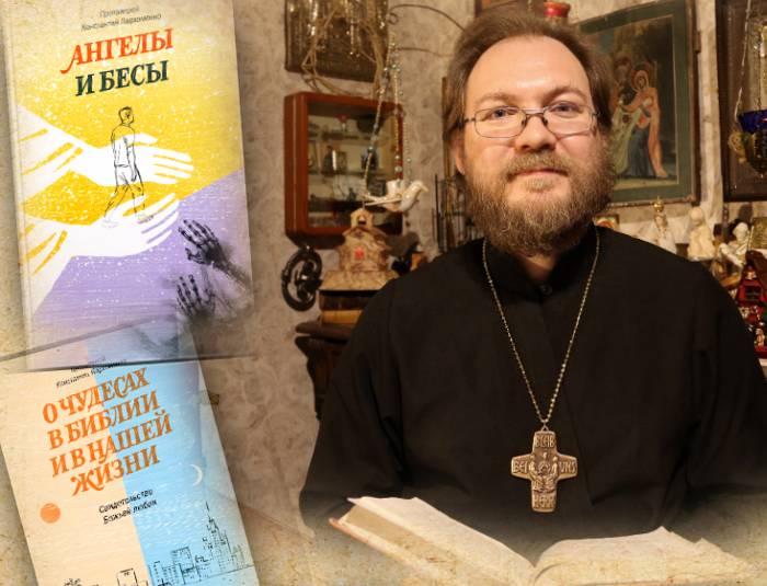 Православный писатель константин пархоменко