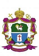Издательство Мелекесской епархии