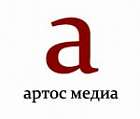 Артос-Медиа
